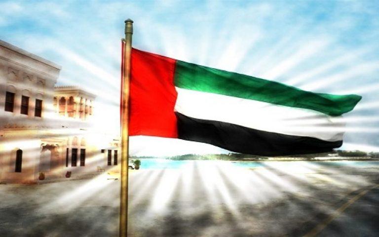 المقترضون في الإمارات العربية المتحدة يضغطون لخفض تكلفة القروض مع تسارع الاقتصاد
