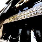الهند قد تلجأ الى 350 مليار دولار من صندوق الكويت