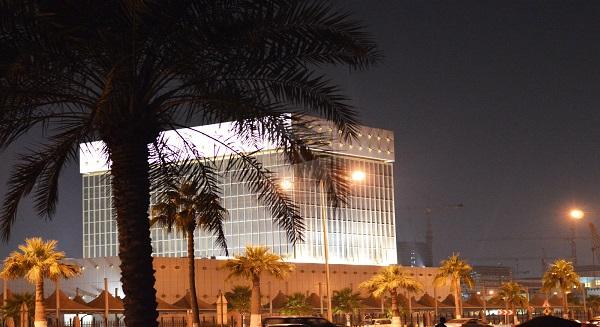 تأطير قواعد مصرف قطر المركزي لإدراجه في صناديق الاستثمار المتداولة