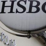 حملة ترويجية لبنك اتش اس بي سي تؤكد القوة الاقتصادية في المملكة العربية السعودية