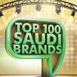 SGHG wins 'Top 100 Saudi Brands' award