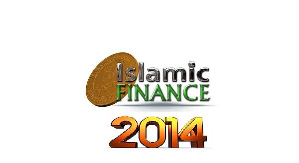 سنة 2014 ستكون واعدة للصناعة المالية الإسلامية