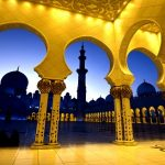 First Gulf to set up $1bn sukuk in Malaysia