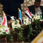 المنتدى العربي الهنغاري يعزز التجارة السعودية