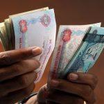 اتحاد بنوك الإمارات العربية المتحدة يؤكد من جديد دعمه لتسوية الديون