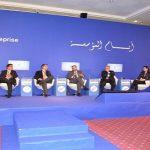 توقيع مذكرة تفاهم لتعزيز التمويل الإسلامي في فرنسا