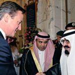 البحرين والمملكة المتحدة يوققعان صفقة تمويل إسلامية كبيرة