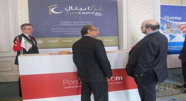 المشاريع العقارية في تركيا لقاء المستثمرين من منطقة الخليج