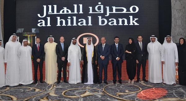 صندوق الهلال للأسهم الخليجية يفوز بأفضل صندوق إسلامية '2014 '