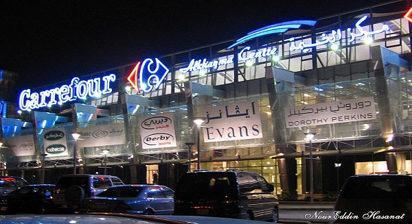 كارفور تدعم منتجات المصنوعات السعودية