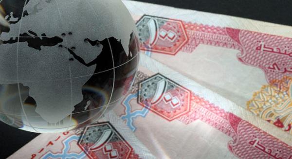 ارتفاع عرض النقد بنسبة 3.5% في مصرف الإمارات العربية المتحدة المركزي
