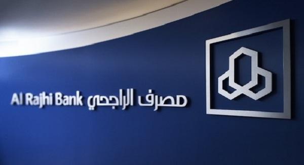 Al-Rajhi Capital to launch 1st sukuk fund
