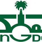 شراكة استثمارية بين المملكة القابضة ومجموعة مستودعات صندوق الضمان