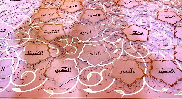 man's Islamic insurance law, Takaful law in final stage