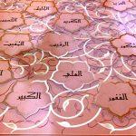قانون التأمين الإسلامي وقانون التكافل في مراحله النهائية