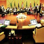 دول الخليج تتبادل المعلومات الاقتصادية والمالية