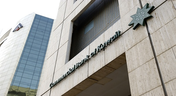Kuwait's CBK faces hurdles as it converts to Islamic bank