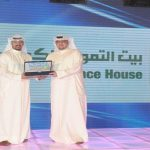 KFH participates in College of Engineering and Petroleum event for honoring distinguished students