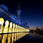استعراض للصناديق الإسلامية في الربع الثاني 2014