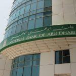 """أرباح البنوك في أبوظبي """"ترتفع لنمو القروض ورسوم الدخول"""