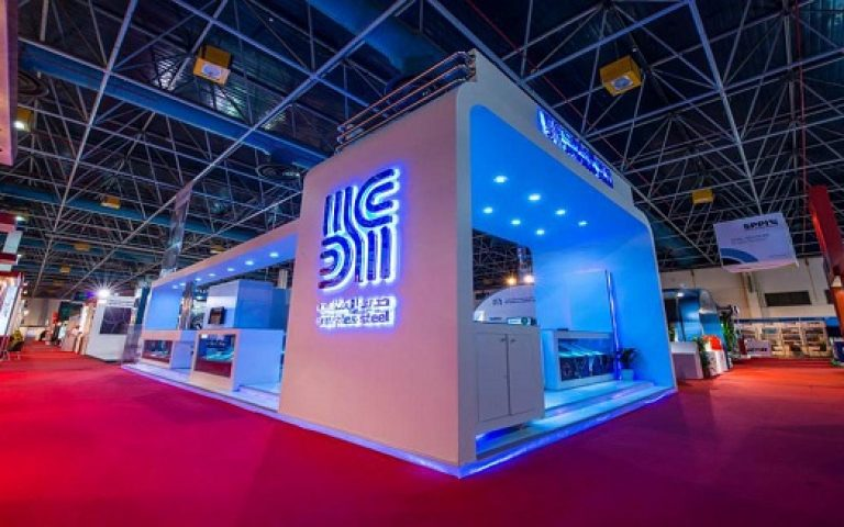 Emirates Steel focuses on value-added products