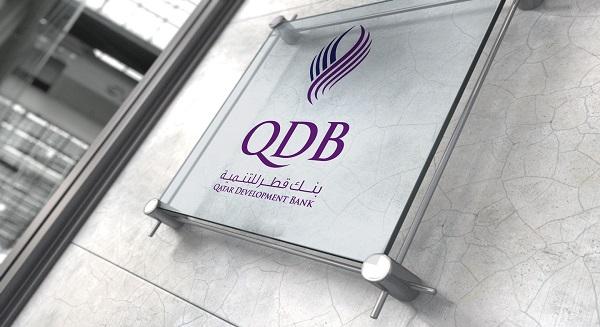 """""""قطر للتنمية """" تدعم المصدرين في ورشة عمل على الصعيد العالمي"""