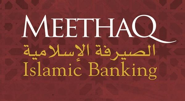 """""""ميثاق للصيرفة ينظم ملتقى """"مبادئ الاقتصاد الإسلامي والتنمية"""