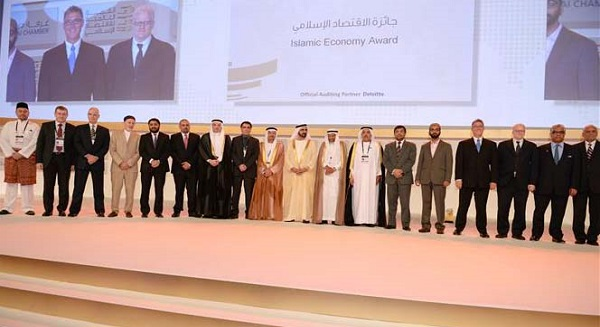 Islamic Economy Awards 2014 draw global submissions