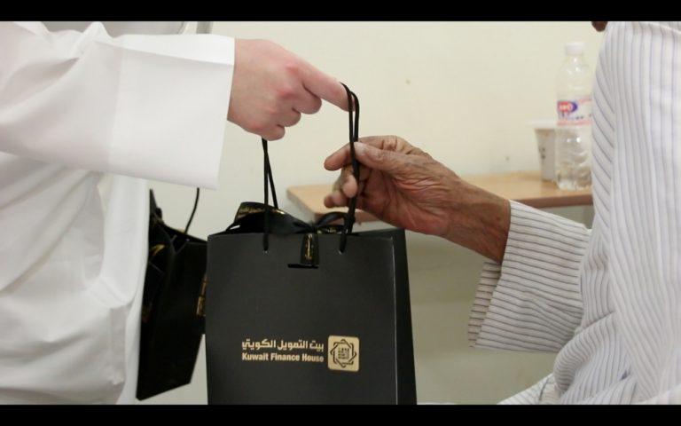 """""""بيتك"""" يشارك نزلاء دوررعاية المسنين اجواء رمضان"""
