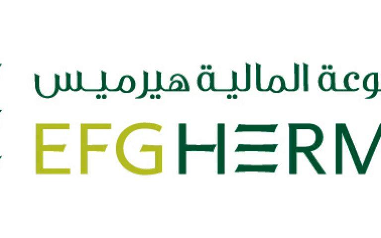 هيرميس ستطلق صندوقاً للاستثمار في الأسهم السعودية المتوافقة مع الشريعة