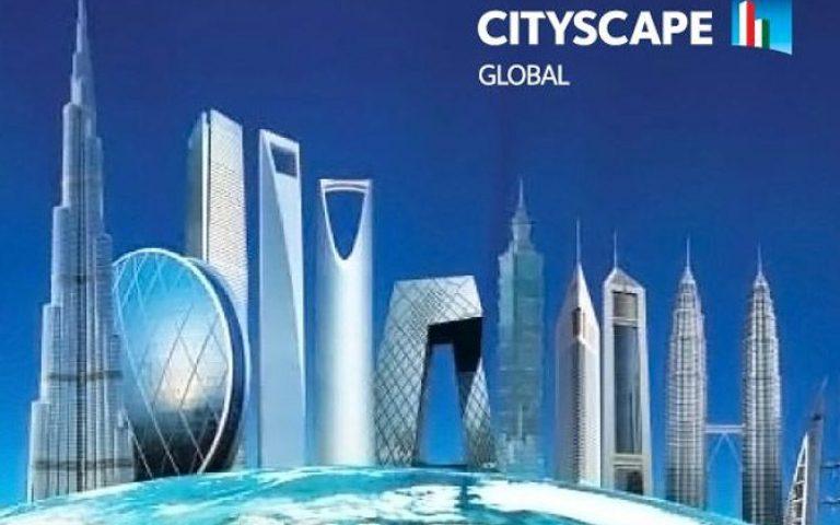 معرض سيتي سكيب جلوبال 2015 في دبي
