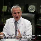 مقابلة حصرية مع د.حسين اورلو مديرعام مستشفى اوراسيا