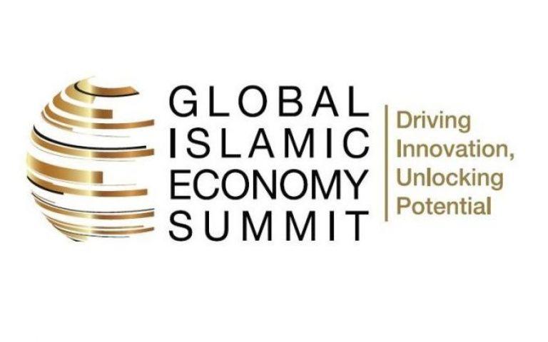 القمة العالمية للاقتصاد الإسلامي 2015