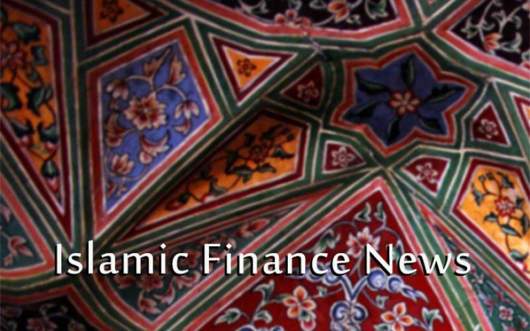 .أخبار التمويل الأسلامي: مع الاضطراب الحاصل في الاسواق التمويل الاسلامي يبحث عن الحلول