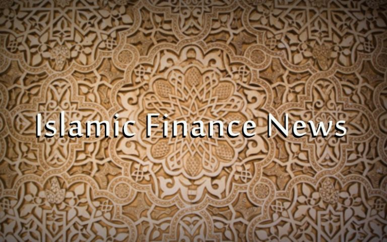 أخبار التمويل الأسلامي:  البحث على الثقة في الاسواق يرجح التعاملات بالصكوك الاسلامية