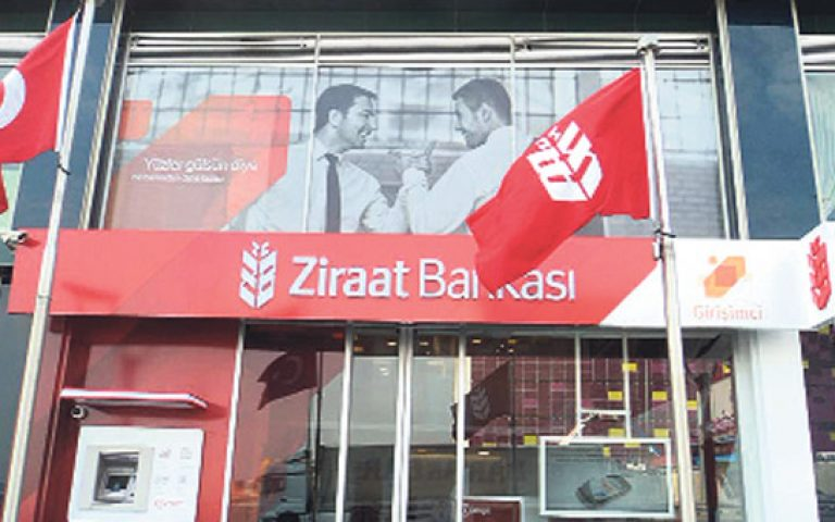 زراعة بنك التركي