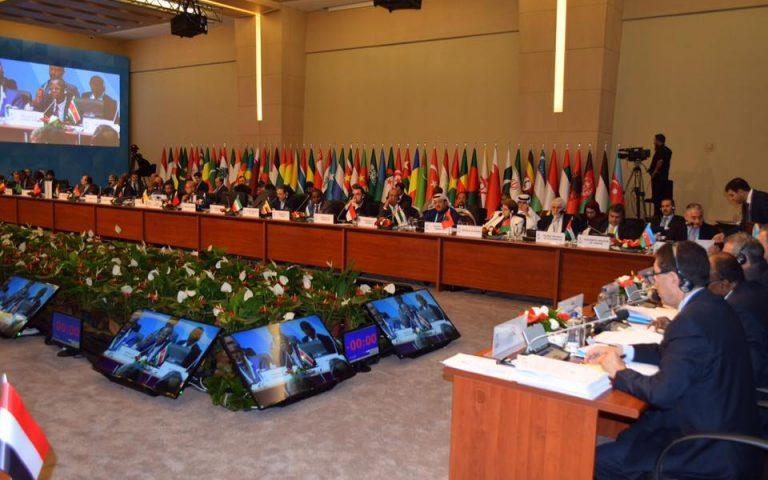 تركيا تستضيف مؤتمر قمة منظمة التعاون الإسلامي الثالث عشر