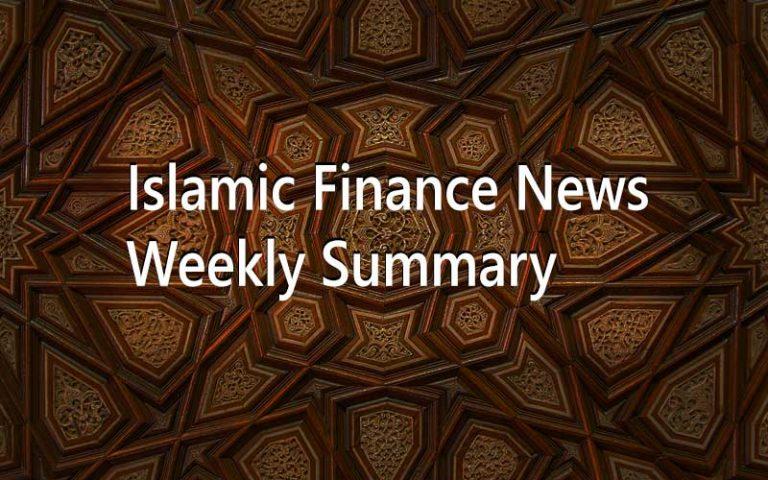 أخبار التمويل الإسلامي: التمويل الإسلامي يدعم التنمية من خلال أصدار الصكوك