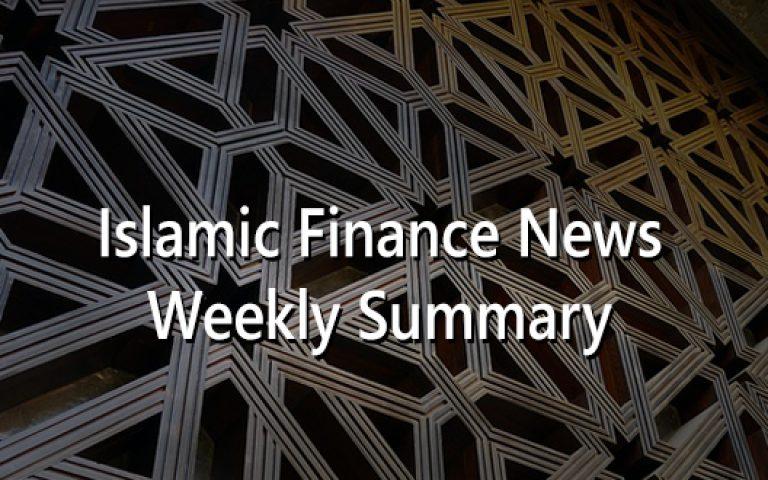 أخبار التمويل الاسلامي: بطء نمو في القطاع البنكي للدول العربية