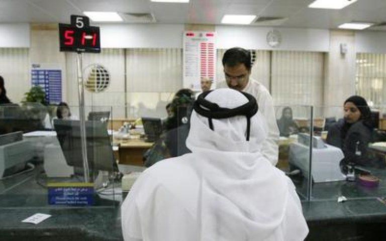 إنخفاض أسعار النفط أدى إلى ازياد الضغط على بنوك الإمارات العربية المتحدة