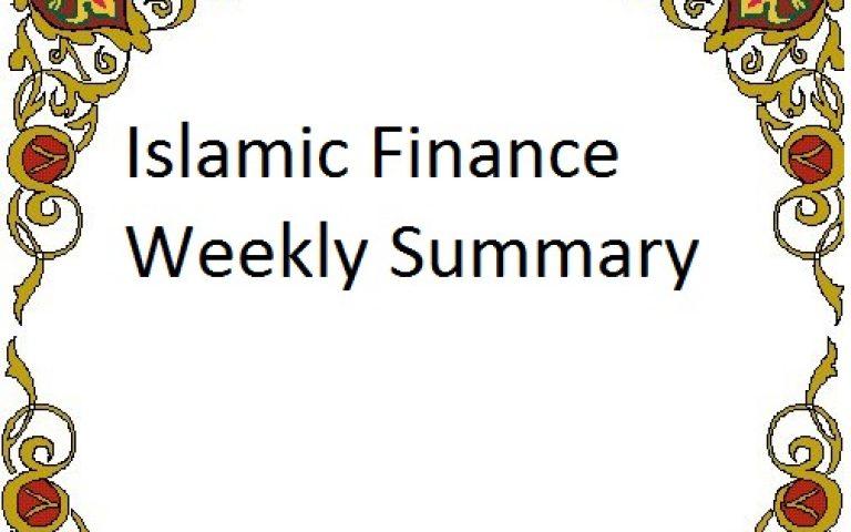أخبار التمويل الإسلامي: البيئة الاقتصادية أكثر إنجذاب لاصدار الصكوك
