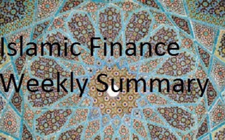 أخبار التمويل الإسلامي: سوق الأوراق المالية تعمل على إصلاح سياستها التمويليه