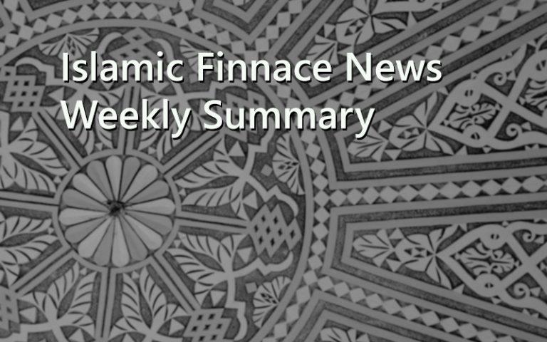 أخبار التمويل الإسلامي: هبوط في أسواق الأسهم الخليجية مرة أخرى