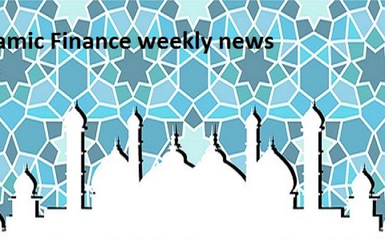 أخبار التمويل الإسلامي: انتعاش في السوق بعد ارتفاع أسعار النفط