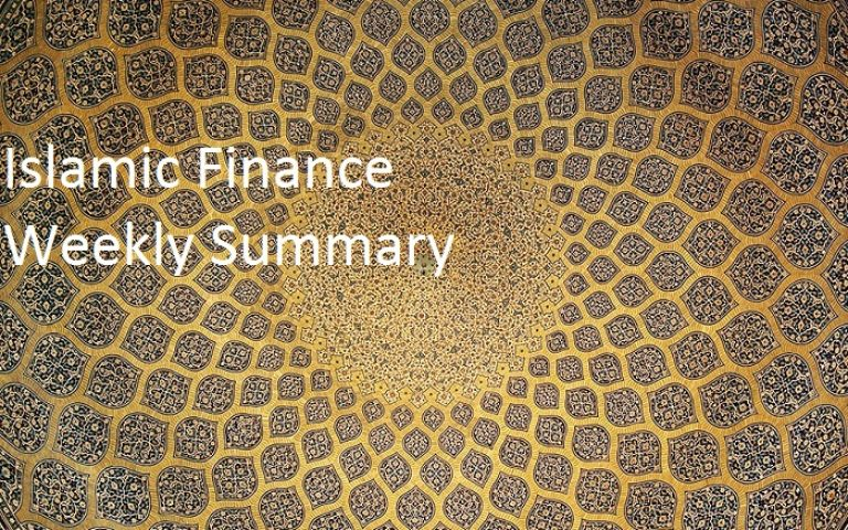 أخبار التمويل الإسلامي: أسواق الصكوك تشهد نشاطا أعلى في الربع الثاني