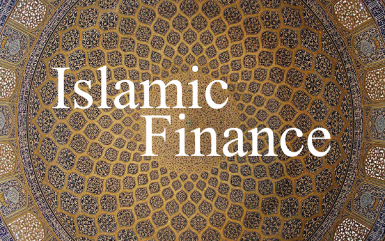 أخبار التمويل الإسلامي: إستفتاء بريطانيا يضرب الأسواق المالية العالمية