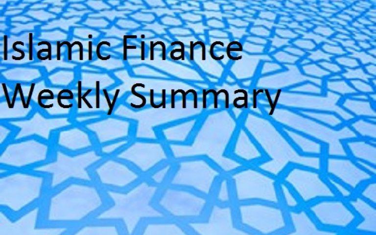 أخبار التمويل الإسلامي: أرتفاع أسعار النفط ساهم بتحسن أداء الأسواق