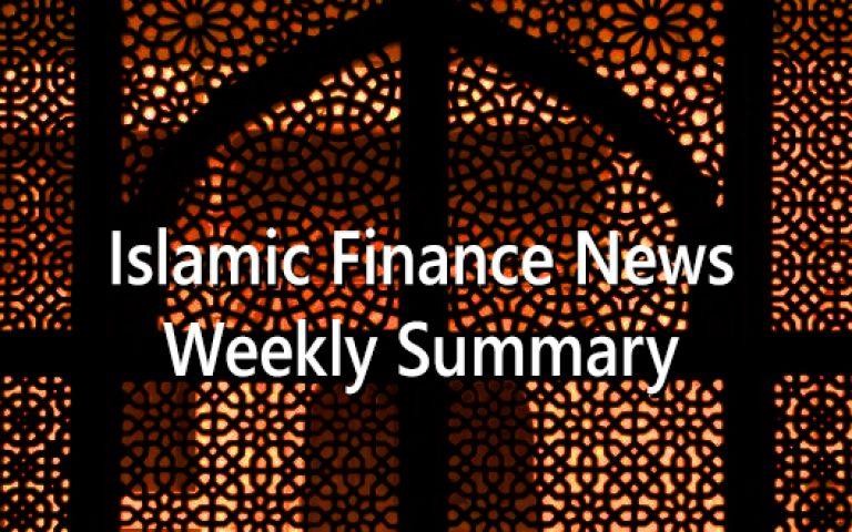 أخبار التمويل الإسلامي; لا يزال إصدار الصكوك ضعيف على الرغم من انخفاض اسعار النفط