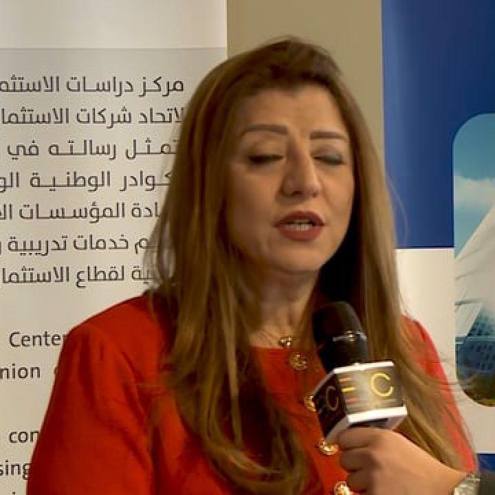 السيدة/ فدوى درويش – مدير الدعم الفني لاتحاد شركات الإستثمار