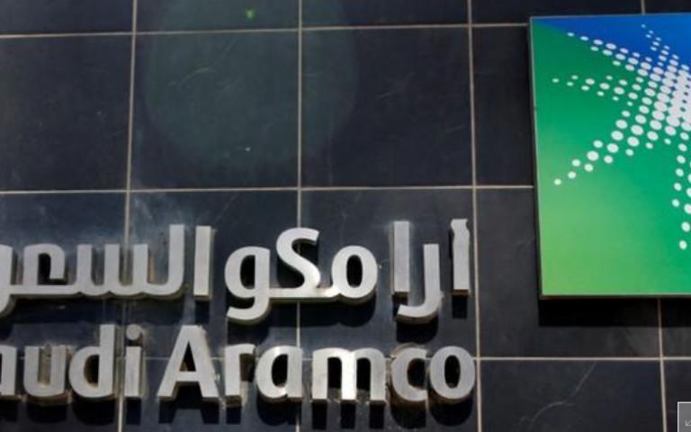 وكالة: صندوق سيادي روسي يدرس الاستثمار في مشروع للغاز مع أرامكو السعودية